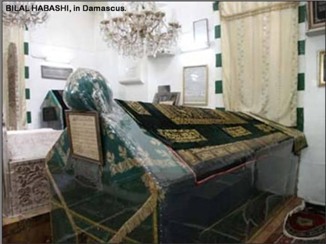 Grave of Bilal al-Habeshi