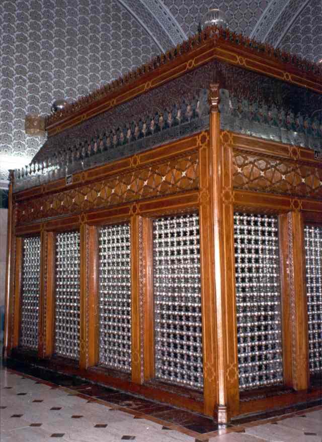 Grave Of Imam Abu Hanifah