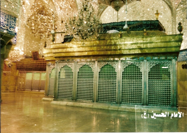 Grave Of Imam Hussain, Karbala, Iraq (before 2006)