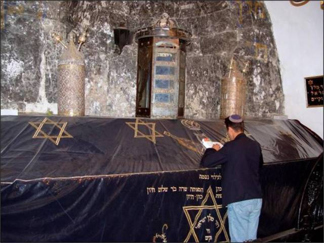 Grave of King David, pbuh