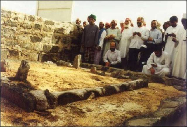 Grave Of Lady Fatima Zahra