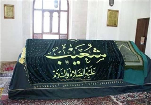 Grave of Prophet Jethro (Shu'aib), pbuh
