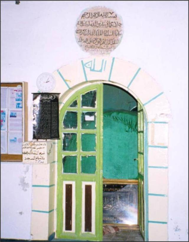 Grave of Prophet Lot, pbuh