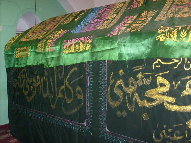 Grave of Prophet Moses, pbuh