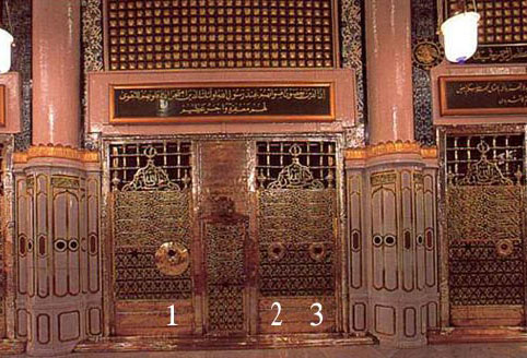 Grave of Prophet Muhammad, pbuh