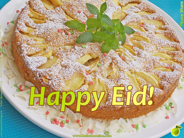 Happy Eid al Adha 1435 / 2014